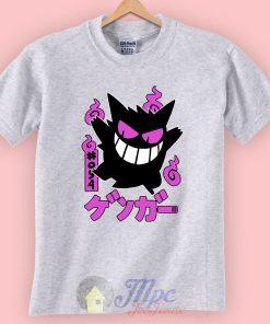 Gengar Kawai Pokemon Character Unisex Premium T shirt Size S,M,L,XL,2XL