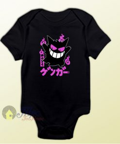 879a2ed99 Baby Onesies Archives – Page 3 of 4 – Mpcteehouse: 80s Tees