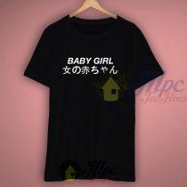 Babygirl Japanese T shirt