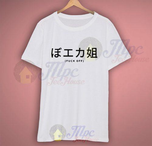 Harajuku Style Fuck Off T shirt