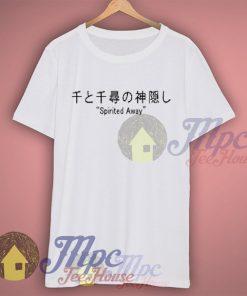 Spirited Away Japanese Title T shirt