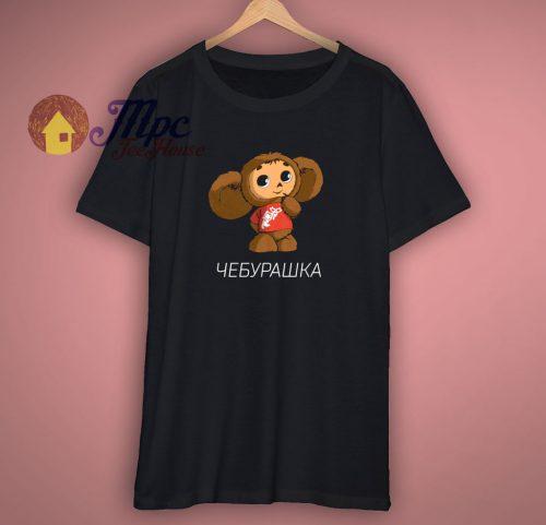 Cheburashka Funny Unisex T Shirt