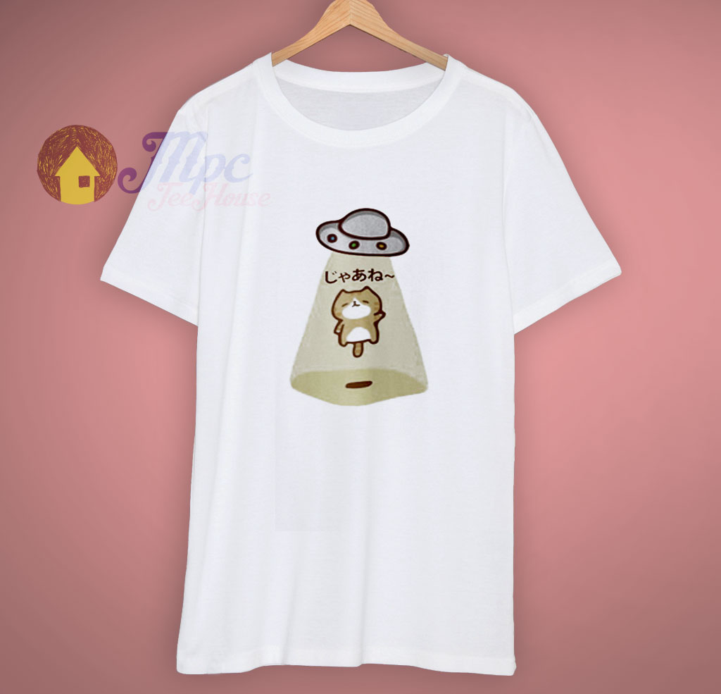 Cute Kawaii Weird Neko Cat See T Shirt