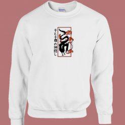 Haku Dragon Vintage 80s Sweatshirt